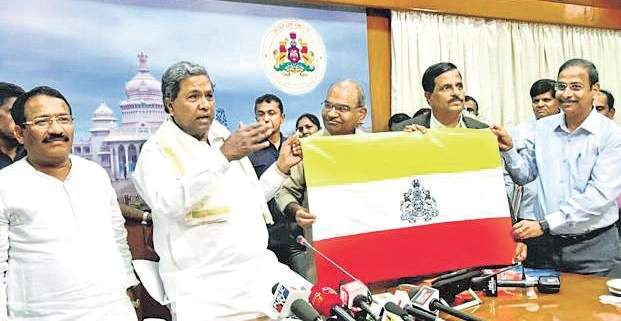 Push for State Flag for Karnataka, India
